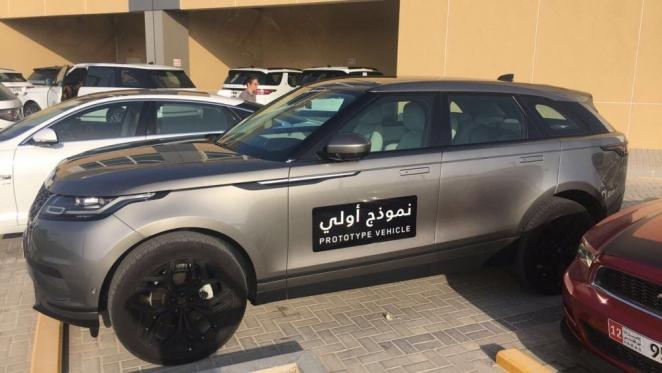 إطلاق رنج روفر فيلار من دبي إلى الأسواق الخليجية