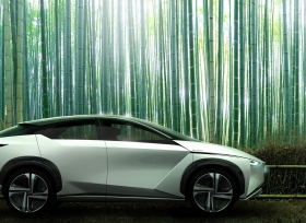نيسان تكشف رسمياً عن تقنية  كانتو في معرض طوكيو للسيارات 2017
