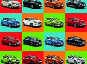 دراسة لشركة نيسان تظهر أن 86% من المشاركين يقودون سيارات لا تتناسب ألوانها مع شخصياتهم
