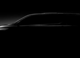 صورة تشويقية لسيارة شيفروليه ترافيرس الجديدة