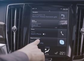 فولفو تضيف تطبيق سكايب في سياراتها