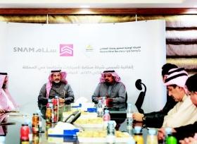 السعودية توقع اول عقد لتاسيس شركة لصناعة السيارات