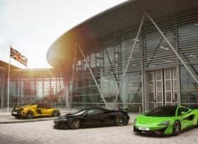 مركز جديد لتكنولوجيا المركّبات في ماكلارين أوتوموتيف