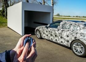 تفاصيل جديدة حول سيارة بي ام دبليو الفئة السابعة