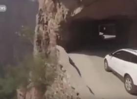 شاهد اخطر الطرق الجبلي في الصين