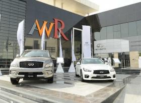إنفينيتي من العربية للسيارات تؤسس أول مركز للسيارات المستعملة المعتمدة في الشرق الأوسط