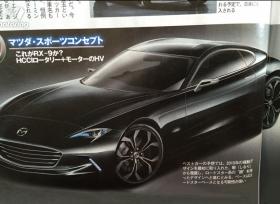 سيارة مازدا الرياضية بديلة RX-8  فى معرض طوكيو