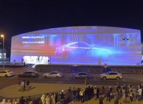 العربية للسيارات تدشن أكبر لوحة فيديو ثلاثية الأبعاد مع تقنية رسم الخرائط المرئية في المنطقة