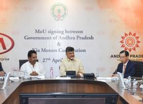 كيا موتورز تعتزم بناء مصنع في الهند