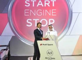 افتتاح أول صالة عرض متخصصة بعلامة أودي سبورت في العالم في أبوظبي