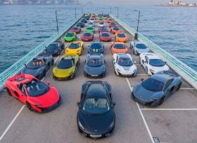مكلارين تحتفل بالعام الجديد بـ 50 سيارة ملونة