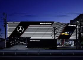 مرسيدس AMG تفتح أول صالة عرض خاصة بها في العالم