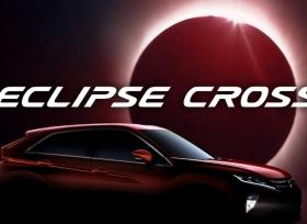صورة تشويقية لميتسوبيشي Eclipse Cross الجديدة