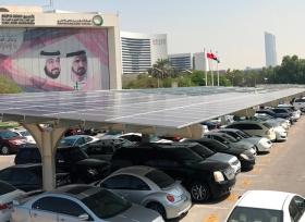 مواقف سيارات شمسية