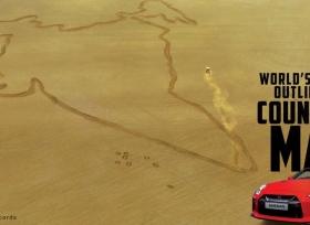 نيسان GT-R تدخل موسوعة غينيس بإحتفالها باليوم الوطني للهند