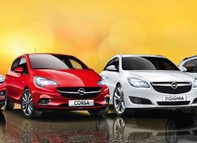 ليبرتي للسيارات تعلن عن إطلاق حملتها الترويجية الصيفية لسيارات أوبل