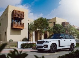 لاند روفر تقدم لعملائها خيار إضفاء لمسة شخصية على سياراتهم مع باقة التصميم الجديدة