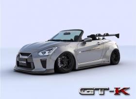 نيسان GT-R المكشوفة